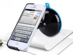 گارد نگهدارنده Apple iphone 5