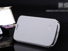 کیف نیلکین برای گوشی  Samsung S3 mini