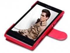 کیف محافظ  Sony Xperia L