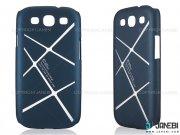Cococ-Creative-case-Samsung-S3-4