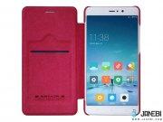 قرمز باز شده کیف چرمی شیائومی XIAOMI 5S Plus Qin leather case