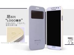 اسمارت کاور Samsung Galaxy S4