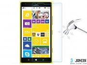 محافظ صفحه ضد ضربه lumia 730