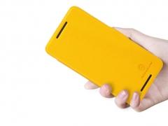 گارد گوشی HTC Butterfly S
