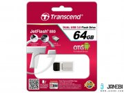 Flash memory Transcend JF880 OTG 64 GB