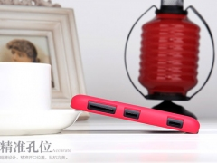 گارد لومیا NOKIA Lumia 620