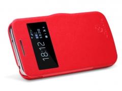 خرید اسمارت کیف Samsung Galaxy S4 Mini