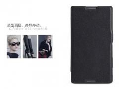 کیف نیلکین  Sony Xperia C