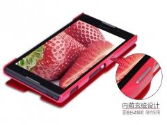 کیف محصوص  Sony Xperia C