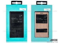 خرید کیف هوشمند هواوی آنر 7