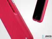 محافظ اپل آیفون 7