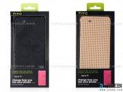 کیف چرمی فلیپ کاور هوشمند HTC Dot view