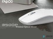 ماوس رپو 3500P