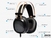 هدفون over ear promate valiant