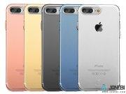 قاب ژله ای گوشی iphone 7 plus