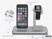 پایه شارژ گوشی و اپل واچ پرومیت