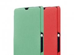 کیف تاشو گوشی موبایل سونی