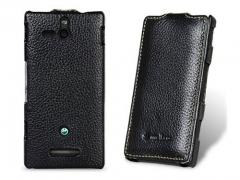 کیف Sony Xperia U