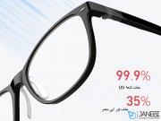عینک شیاومی