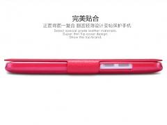 محافظ گوشی HTC One mini