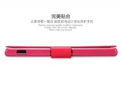 گوشی  Sony Xperia Z1