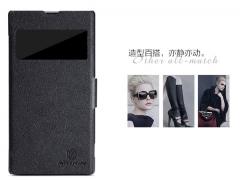 کیف  Sony Xperia Z1