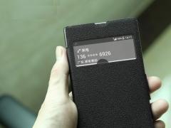 کیف نیلکین  Sony Xperia Z1