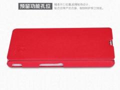 کیف گوشی Sony Xperia ZR
