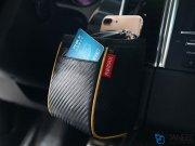 کیف آویز داخل ماشین ریمکس