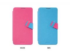 محافظ گوشی Samsung Galaxy Note 3