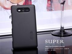 قاب گوشی  NOKIA Lumia 820