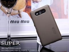 خرید  NOKIA Lumia 820