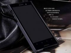 قاب گوشی Sony Xperia ion