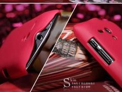 محافظ  Sony Xperia neo L