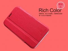 کیف برای گوشی  Samsung Galaxy Note 2