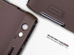 محافظ گوشی Motorola RAZR