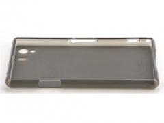 قاب ژله ای Sony Xperia Z1