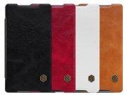 کیف چرمی نیلکین سونی
