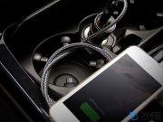 شارژر فندکی انرژیا AluDrive 4.8