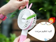 پنکه قابل حمل ریمکس Remax F7 Bunny Mini Fan