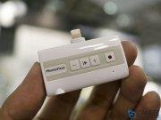 ضبط تماس فتوفست PhotoFast Call Recorder