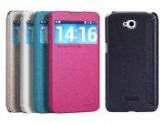 کیف نیلکین ال جی Nillkin Sparkle Case LG G Pro Lite Dual Sim