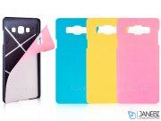محافظ کوکوک Galaxy A7