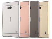 قاب محافظ nokia lumia 930
