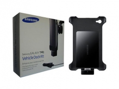 پايه نگهدارنده تبلت Samsung Galaxy Tab 7.0 Plus