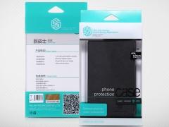 فروش کیف چرمی HTC 8X