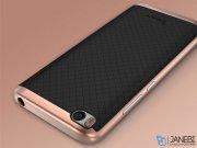قاب محافظ سیلیکونی آی پکی شیائومی iPaky TPU Case Xiaomi Mi 5s