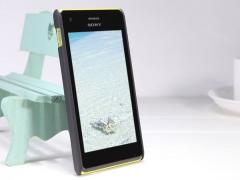 قاب محافظ Sony Xperia M