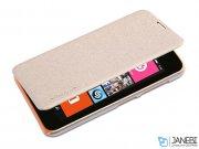 کیف محافظ نوکیا Lumia 530