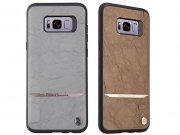 قاب محافظ نیلکین سامسونگ Nillkin Mercier Case Samsung Galaxy S8 Plus
